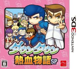Downtown Nekketsu Monogatari SP JPN 3DS