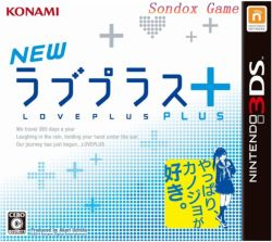 New Love Plus + JPN 3DS
