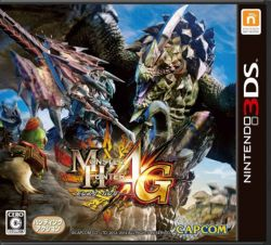 Monster Hunter 4G JPN 3DS