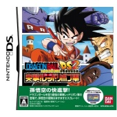 Dragon Ball DS 2: Totsugeki! Red Ribbon Gun NDS