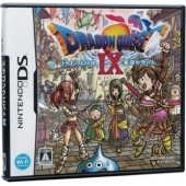 Dragon Quest IX: Hoshizora no Mamoribito (FreeShipping) NDS