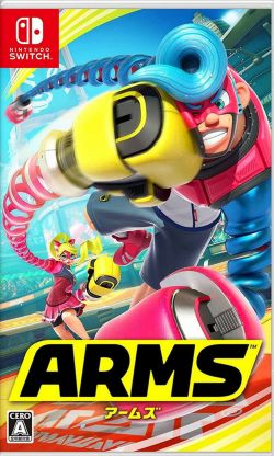 Arms Japanese/English Nintendo Switch