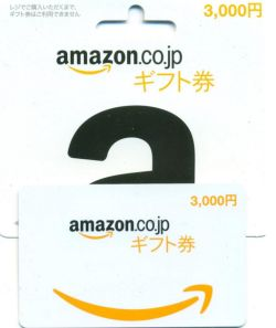 Amazon Gift Card (3000 Yen) - Click Image to Close