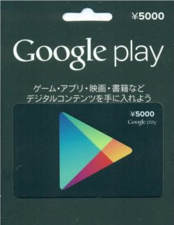 Google Play Gift Card (5000 Yen)
