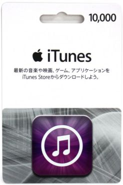 iTunes Card 10000 Yen / for Japan accounts only (email shipping)