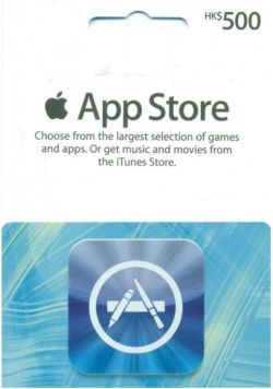 iTunes Card 500 HKD / for HK accounts only (email shipping)