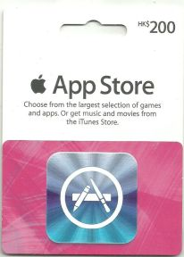 iTunes Card 200 HKD / for HK accounts only (email shipping)