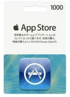 iTunes Card 1000 Yen / for Japan accounts only (email shipping)
