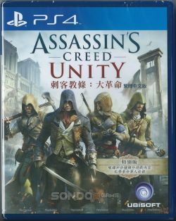 Assassin's Creed Unity (English & Chinese) PS4