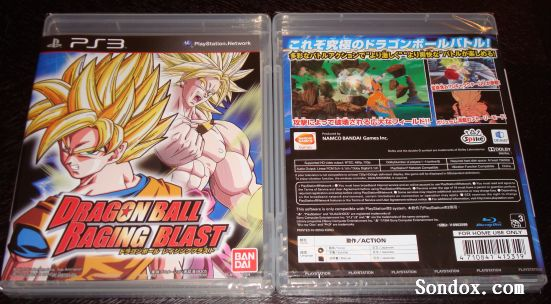 Dragon Ball: Raging Blast PS3. US$48.99. Compatibility: