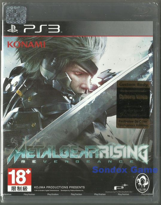 Metal Gear Rising: Revengeance /w ninja dlc PS3