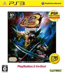 Monster Hunter 3 Best Version JPN PS3