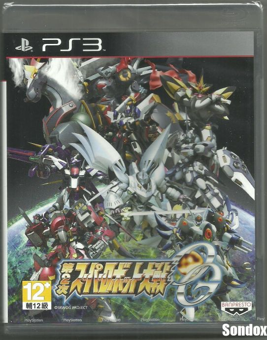 Dai-2-Ji Super Robot Taisen Original Generations PS3