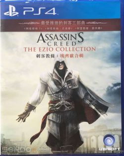 Assassin's Creed: The Ezio Collection Chinese subtitle PS4