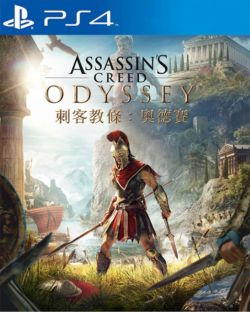 Assassin's Creed Odyssey AS Chinese/English PS4