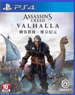 Assassin's Creed Valhalla AS Chi/Eng Limited Ed PS4