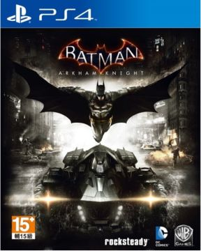 Batman: Arkham Knight Asia English /w 2 DLC PS4