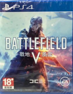 Battlefield V AS Chinese/English PS4