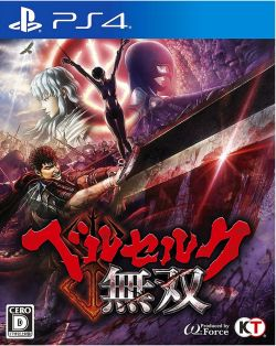 Berserk Musou Japan Version Japanese subtitle PS4