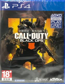 Call of Duty: Black Ops 4 AS Chinese/English PS4
