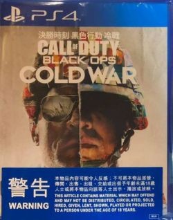 Call of Duty Black Ops Cold War AS Chi/Eng PS4