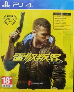 Cyberpunk 2077 AS First Print Edition Chinese/English PS4