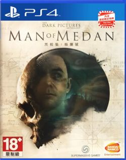 The Dark Pictures - Man of Medan AS Chinese/English PS4
