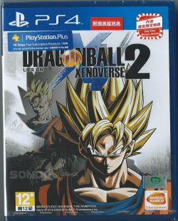 Dragon Ball: Xenoverse 2 Chinese subtitle /w DLC PS4