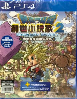 Dragon Quest Builders 2 AS Chinese subtitle PS4