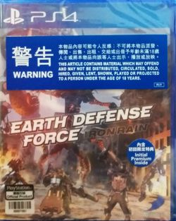 Earth Defense Force Iron Rain AS PS4
