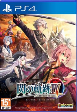 The Legend of Heroes: Sen no Kiseki IV AS Chinese sub PS4