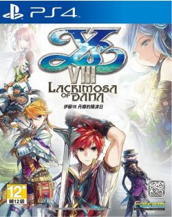 Ys VIII Lacrimosa of Dana Chinese subtitle PS4