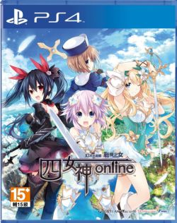 Cyberdimension Neptunia: 4 Goddesses Online AS Chinese PS4