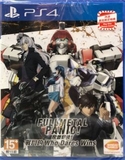 Full Metal Panic! Fight: Who Dares Wins Chinese subtitle PS4