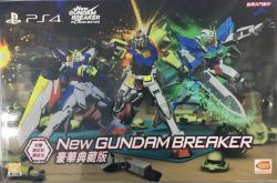 New Gundam Breaker Limited Edition with figure PS4