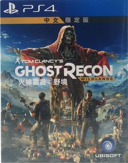 Tom Clancy's Ghost Recon: Wildlands Deluxe Chinese/English PS4