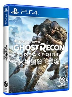 Tom Clancy's Ghost Recon: Breakpoint AS Chi/Eng PS4