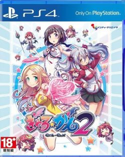 Gal*Gun 2 Chinese subtitle PS4