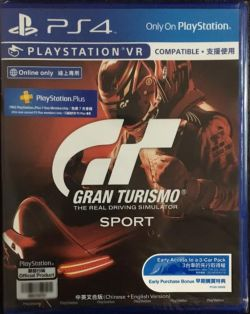 Gran Turismo Sport Chinese/English PS4 - Click Image to Close