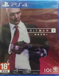 Hitman 2 AS Chinese/English subtitle PS4