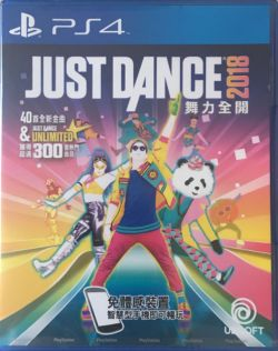 Just Dance 2018 Chinese/English PS4 - Click Image to Close