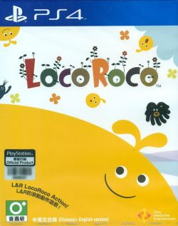 LocoRoco Asia Chinese/English PS4