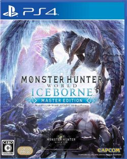Monster Hunter World: Iceborne AS [Master Edition] PS4 PreOrder