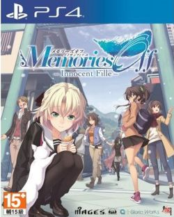 Memories Off: Innocent Fille AS Chinese subtitle PS4