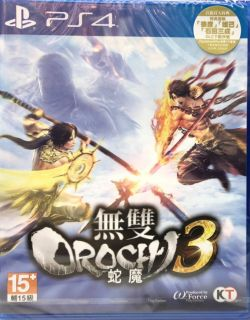 Musou Orochi 3 Asia Chinese subtitle PS4