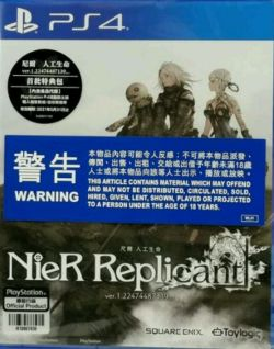 NieR Replicant ver.1.22474487139 AS Chinese PS4