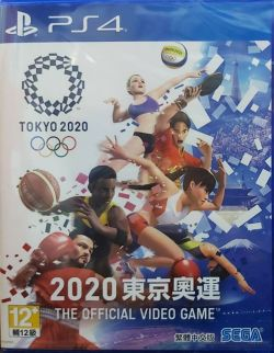 Olympic Games Tokyo 2020: The Official Video Game AS Chinese PS4