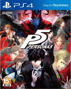 Persona 5 Chinese subtitle PS4 - Click Image to Close