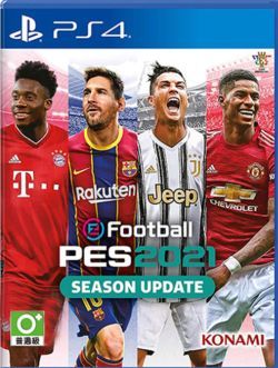 eFootball PES 2021 Season Update AS Chinese/English PS4