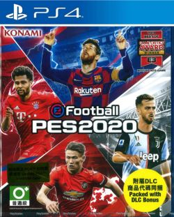 eFootball PES 2020 AS Chinese/English PS4